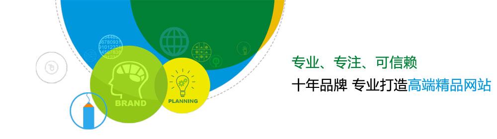 深圳高端精品网站
