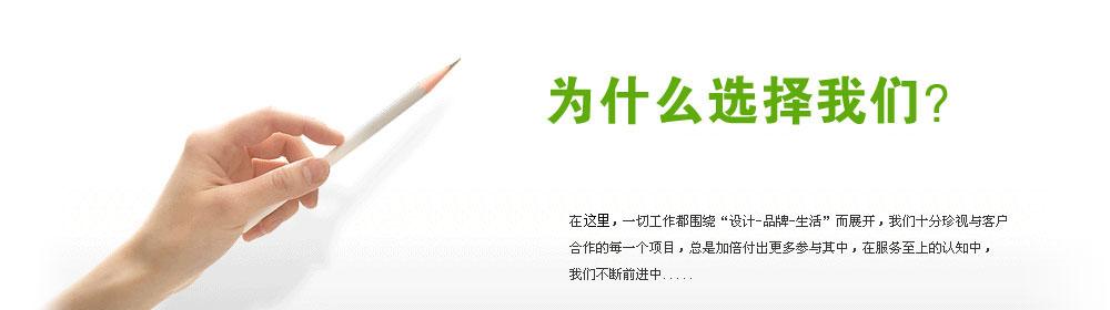 深圳设计网站为什么选择我们
